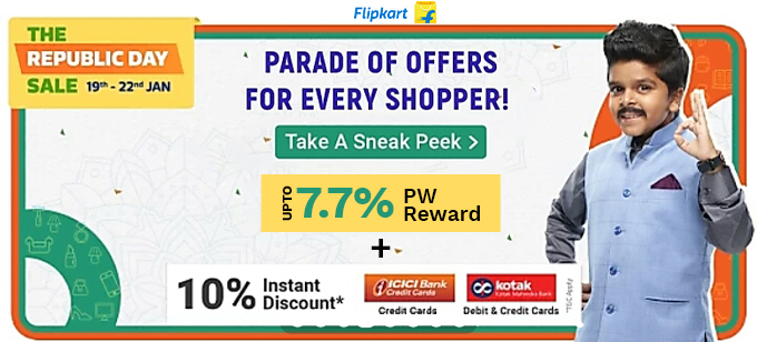 Flipkart Republic Day Sale Offers January 19th - January 22nd,2020