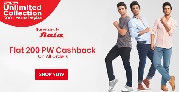 BATA LOOT | Flat Rs.200 PW Cashback on All Orders