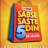 Big-Bazaar-Sale-Sabse-Saste-5-Din-Amazon