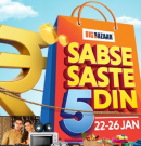 Big Bazaar Sale – Sabse Saste 5 Din – Amazon