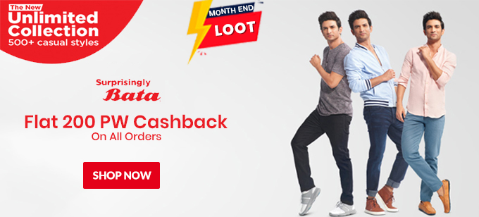 MONTH END LOOT | Flat Rs.200 PW Cashback on All Orders