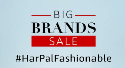 Big Brands Sale – 70% Off on Footwear – Amazon