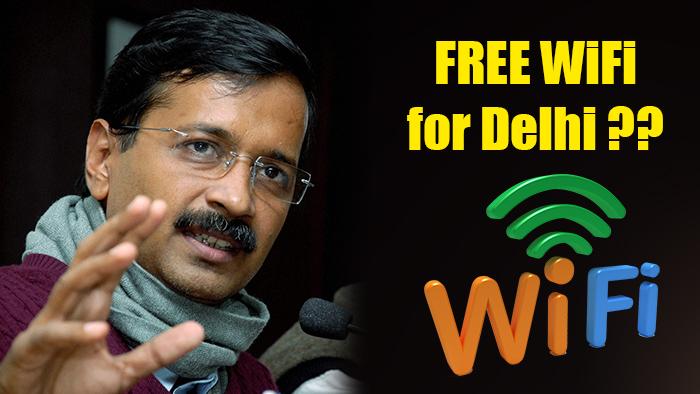 AAP Free wifi