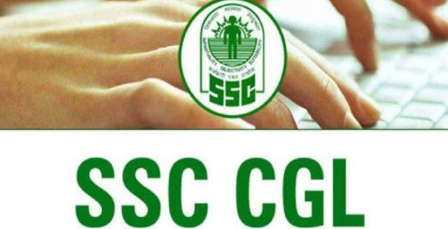 ssc cgl skill test