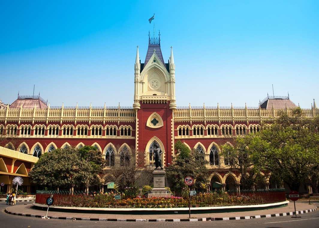 WB Job, WB Recruitment, Calcutta High Court Recruitment