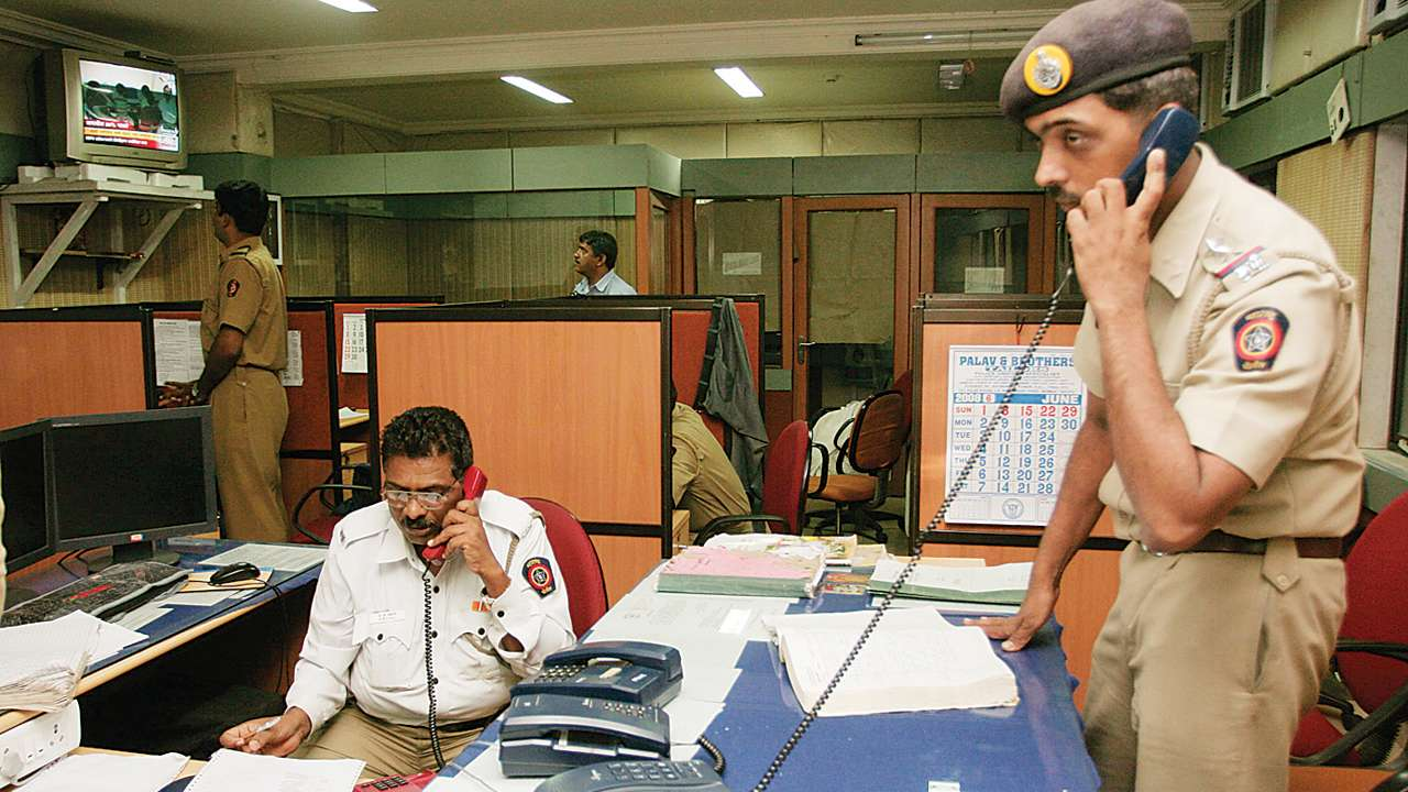 West Bengal Police, West Bengal Police Wireless Supervisor