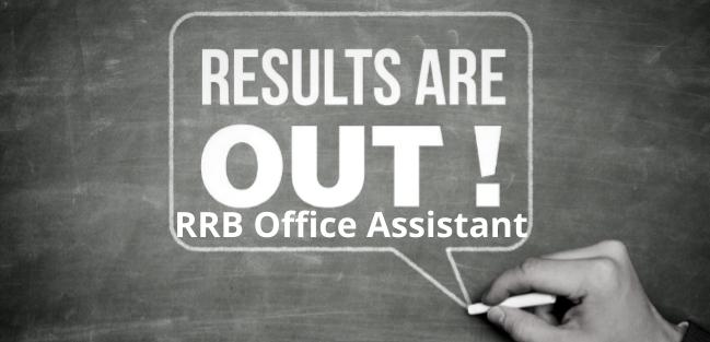 rrb result