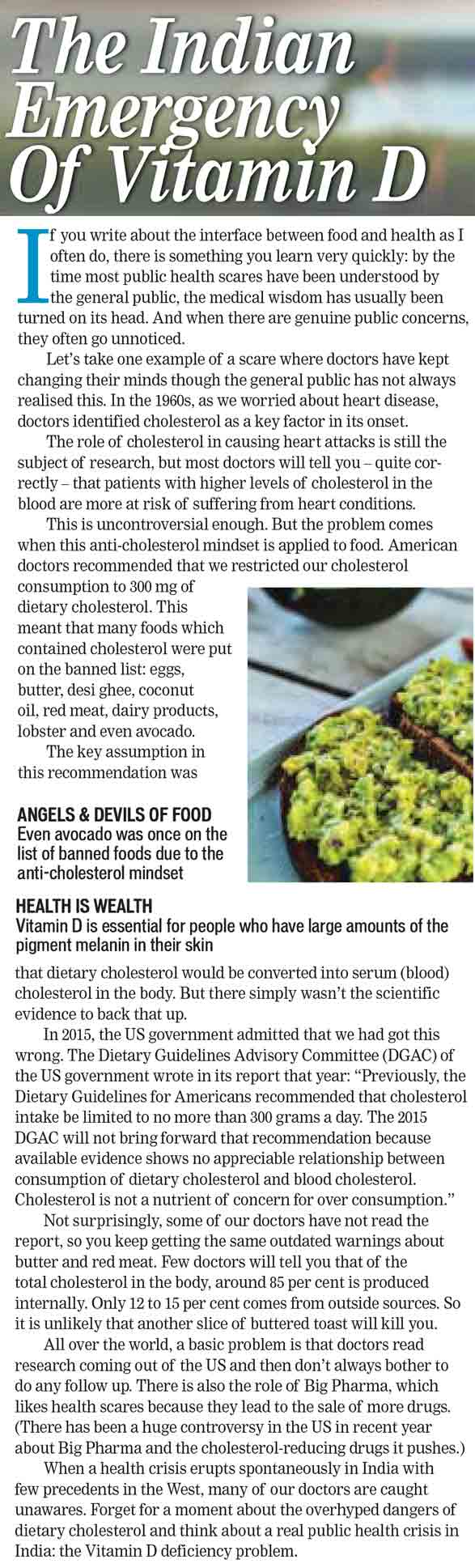 The Indian emergency of vitamin D