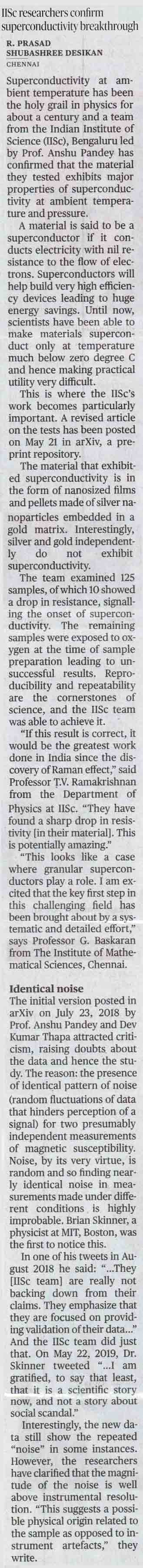 IISc researchers confirm superconductivity breakthrough