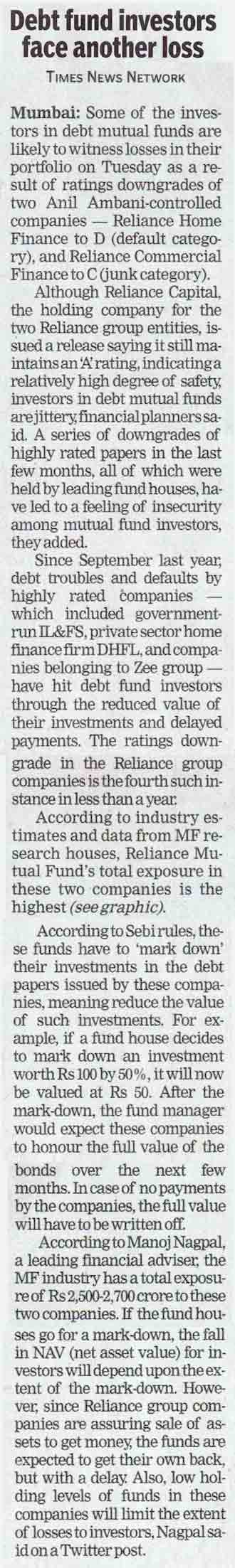 Debt fund investors face another loss