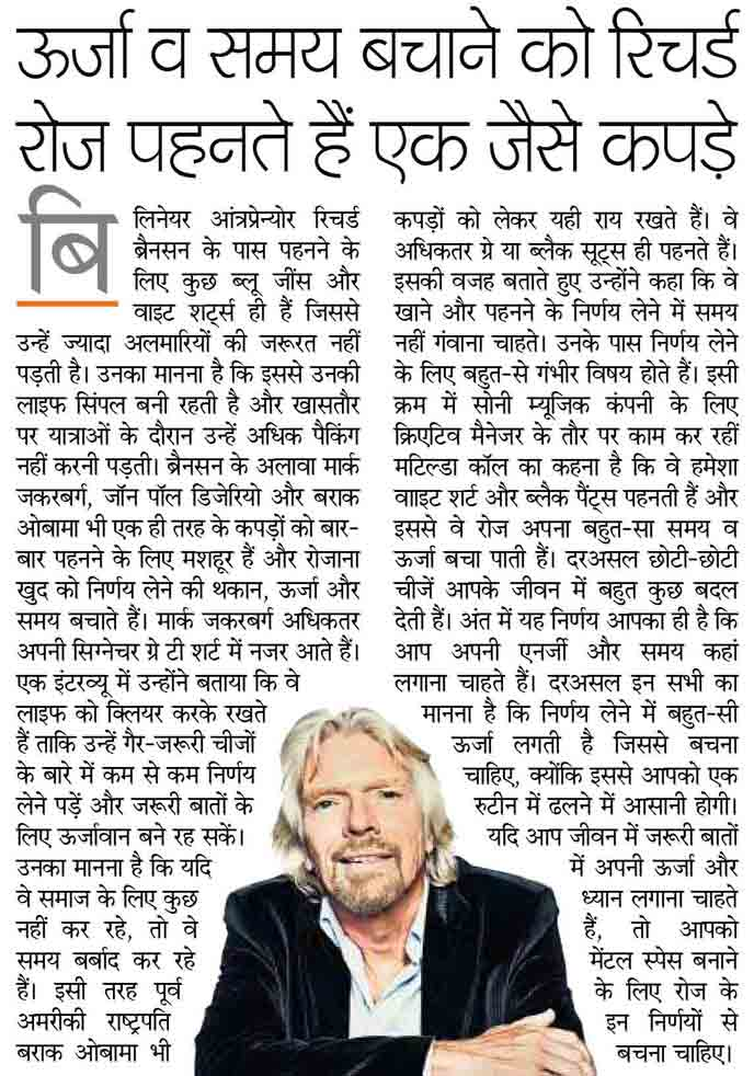 Richard Branson - Chairman of the Virgin Group
