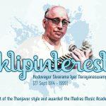 K. S. Narayanaswamy