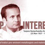 Tanjore Ramachandra Anantharaman