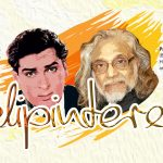 Shammi Kapoor & Muzaffar Ali