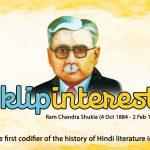 Ram Chandra Shukla