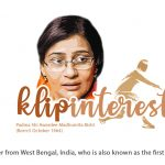 Madhumita Bisht