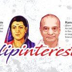 Savitribai Jyotirao Phule & Ramanuja Vijayaraghavan