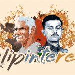 Murlidhar Devidas Amt & Captain Vijyant Thapar