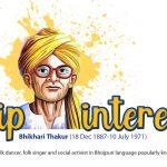 Bhikhari Thakur