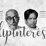 Bharat Ratna Chakravarti Rajagopalachari &  Jasuben Shilpi