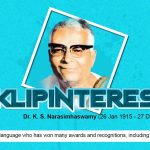 Dr. K. S. Narasimhaswamy