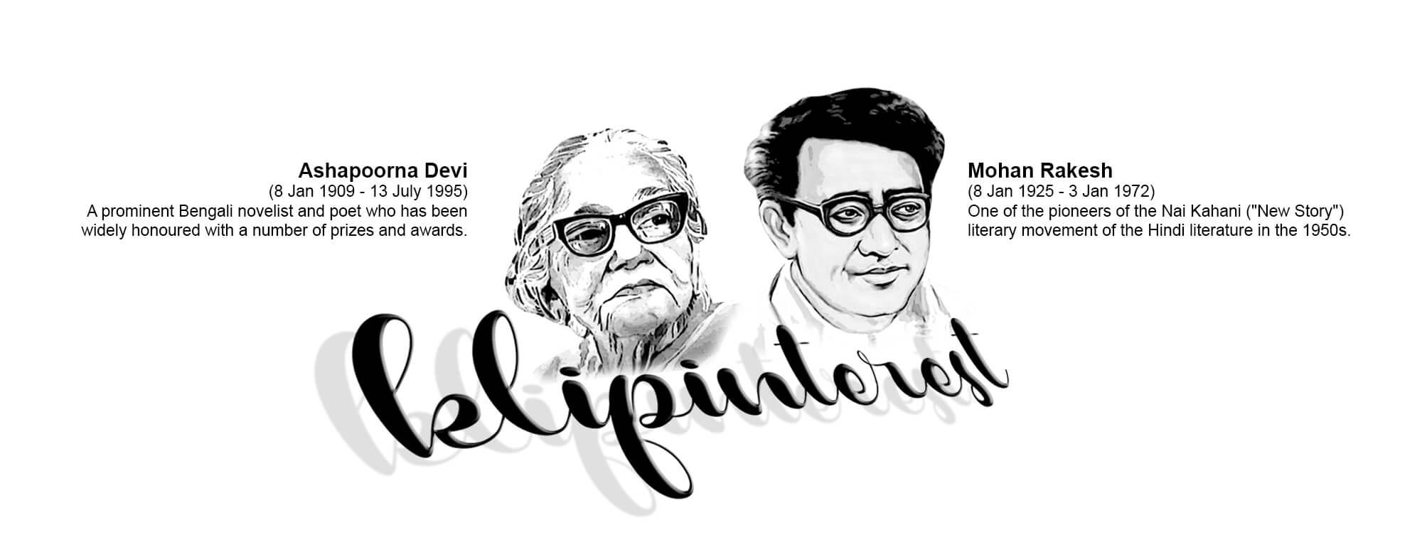 Padma Shri   Kliponar - Part 3