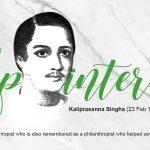 Kaliprasanna Singha