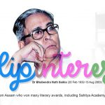 Dr. Bhabendra Nath Saikia