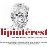 Guru Mani Madhava Chakyar