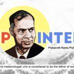 Pisharoth Rama Pisharoty