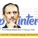 K. S. Nissar Ahmed