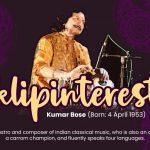 Kumar Bose