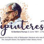 G.Sankara Kurup