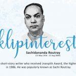 Sachidananda Routray