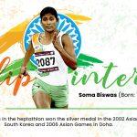 Soma Biswas