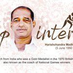 Harishchandra Madhavrao Birajdar