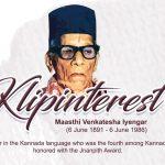 Maasthi Venkatesha Iyengar