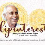 Moolayil Narayana Menon Vijayan