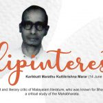 Karikkatt Marathu Kuttikrishna Marar