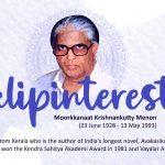 Moorkkanaat Krishnankutty Menon