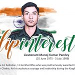 Lieutenant Manoj Kumar Pandey