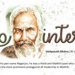 Vaidyanath Mishra