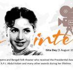 Gita Dey