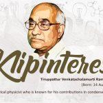 Tiruppattur Venkatachalamurti Ramakrishnan