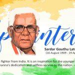 Sardar Gouthu Latchanna