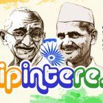 Mohandas Karamchand Gandhi & Lal Bahadur Shastri