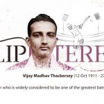Vijay Madhav Thackersey