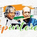 Avul Pakir Jainulabdeen Abdul Kalam & Dr. Natesan Ramani