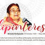 Nirmala Deshpande