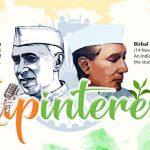 Pandit Jawaharlal Nehru & Birbal Sahni